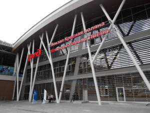 Sochi arena exterior