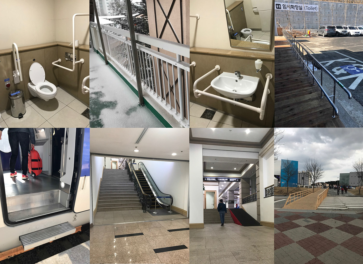 PyeongChang Paralympics 2018 Photo Montage 9 - Room for Improvement